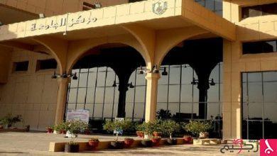 Photo of وظائف بجامعة الملك سعود