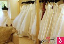 Photo of كيف تختارين فستان الزواج ؟