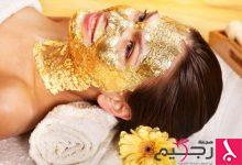 Photo of قناع الذهب: دليلك لإستخدام قناع الذهب للحفاظ على بشرتك