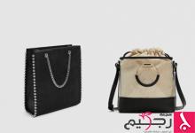 Photo of حقائب بإمكانك التألق بها في العمل تناسب المرأة العاملة