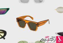 Photo of نظارات Matrix.. أحدث صيحات النظارات الشمسية