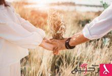 Photo of فوائد مسك اليدين للمتزوجين