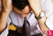 Photo of القلق يمكن أن يسبب مشاكل بدنية