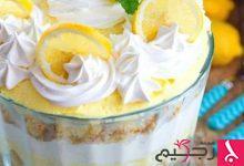 Photo of حلوى الترايفل بالليمون