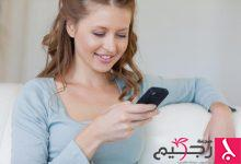 Photo of مجموعة من أجمل الرسائل القصيرة للتهنئة بعيد الأم