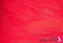 Photo of تعرف على التأثيرات النفسية والعلاجية للون الأحمر