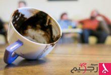 "Photo of بعد شرب القهوة.. احتفظ بالـ""تفل"" فله فوائد صحية"