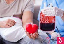 Photo of 5 فوائد للتبرّع بالدّم.. تعرف عليها!
