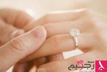 Photo of أحدث موضة: خواتم زواج دائمة