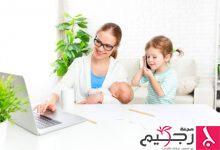 Photo of نصائح للمرأة العاملة للتوفيق بين العمل والعائلة