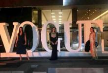 Photo of إطلالات النجمات في حفل مجلة Vogue بالعربية: سلمى أبو ضيف الأجرأ