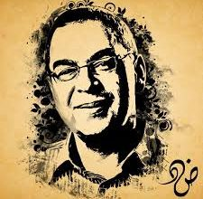 Photo of وفاة الكاتب احمد خالد توفيق