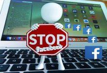 """Photo of دراسة تثبت خطر """"فيسبوك"""" على مستخدميه!"""