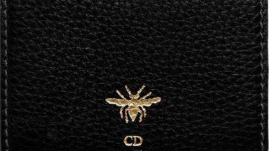 Photo of محفظة ديور D-Bee الجديدة