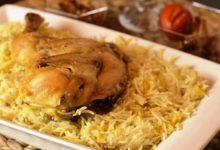 Photo of طبق المجبوس الإماراتي بالدجاج