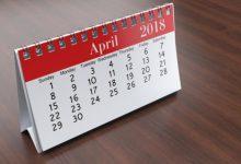 Photo of الأحداث الفلكية لشهرابريل 2018 للأبراج الهوائية (الجوزاء، الميزان، الدلو)