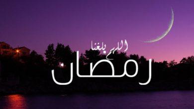 Photo of كلمات انشودة أنول رمضان أحمد القاق
