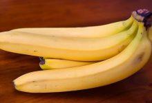 Photo of علماء: الموز يحمي الأوعية الدموية من مرض خطير