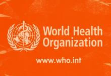 "Photo of تصريح ""غذائي"" هام لمنظمة الصحة العالمية!"