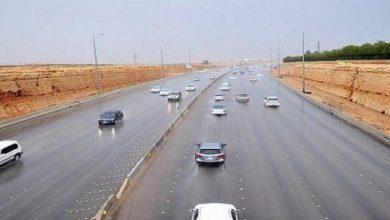 Photo of تقلبات جوية على معظم مناطق المملكة