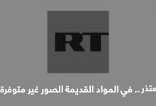 Photo of جراحان يعتزمان زراعة أول رأس بشري حي في العالم
