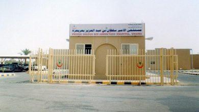 Photo of بدء العمل في أول عيادة للكشف عن الإعاقة بمستشفى الأمير سلطان بعريعرة