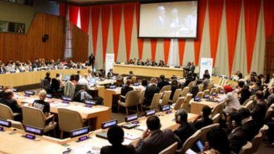 Photo of المملكة تفوز بعضوية المجلس الاقتصادي والاجتماعي للأمم المتحدة