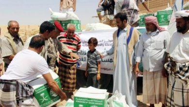 Photo of التحالف العربي لدعم الشرعية يطلق خطة مساعدات عاجلة بالحديدة اليمنية