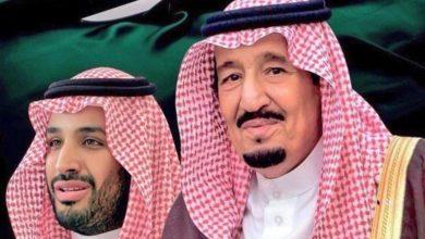 Photo of الملك سلمان وولي العهد يهنئان ترامب بذكرى استقلال بلاده