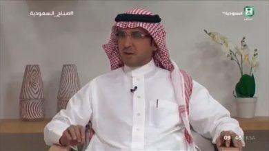 """Photo of بالفيديو.. طبيب سعودي: التعرض لأشعة الشمس لا يعوض نقص فيتامين """"د"""""""