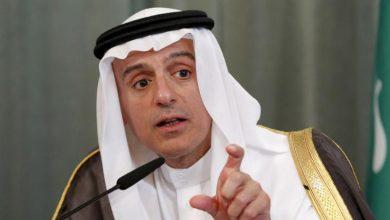 Photo of الجبير يوجه رسالة حازمة إلى قطر