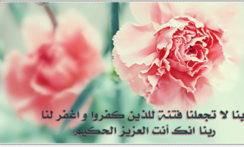 صور رسائل و مسجات إسلامية