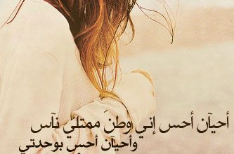 Photo of أحدث رسالة حب للموبايل