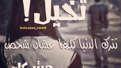 Photo of كلمات حزينه جدا تبكي