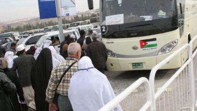 Photo of لأول مرة في تاريخها.. قوافل الحج الأردنية صوب مكة مباشرةً