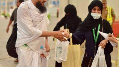 Photo of أمانة مكة المكرمة تقدم 26 ألف هدية للحجاج