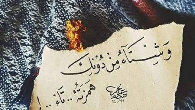 Photo of أروع رسائل الحب و الغرام