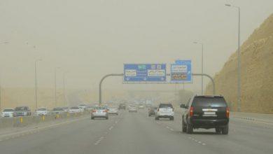 Photo of توقعات بهطول للأمطار ونشاط للرياح على نجران وجازان وعسير والباحة