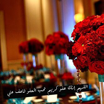 رمزيات رمضان, 1433716032721