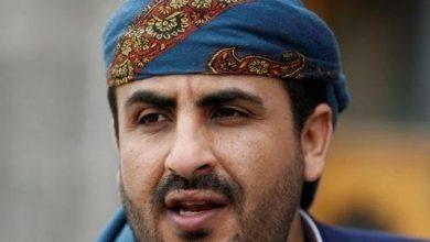 Photo of شروط الحوثي محمد عبدالسلام للتخلي عن حمل السلاح
