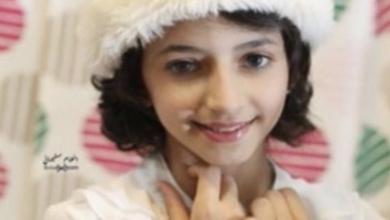 Photo of قصة صور وفاة محاربة السرطان نوال الغامدي