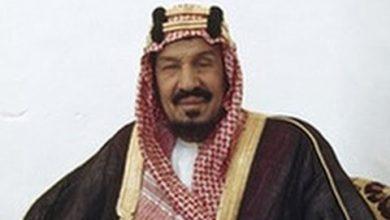 Photo of أسماء نساء مؤثرات في حياة الملك عبدالعزيز