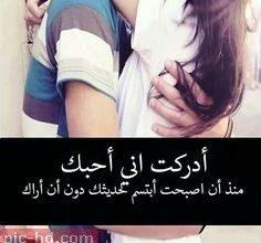 Photo of تهنئة عيد الاضحي  للزوجة و عبارت حب للزوجه بالعيد