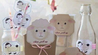 Photo of توزيعات عيد الاضحى خروف العيد , افكار لتوزيعات عيد الاضحى