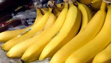 Photo of تناول الموز يومياً من أجل هذه الفوائد