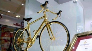 Photo of بالفيديو: كيف تم تصنيع هذه الدراجة من الذهب