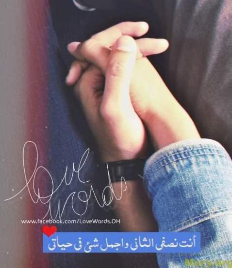 صور حب رومانسية صور عشق وحب-love-images-025