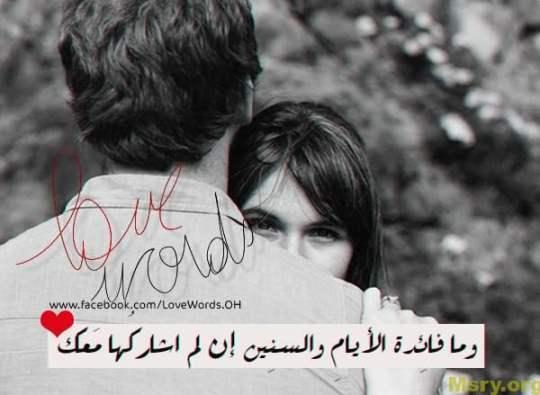 صور حب رومانسية صور عشق وحب-love-images-026