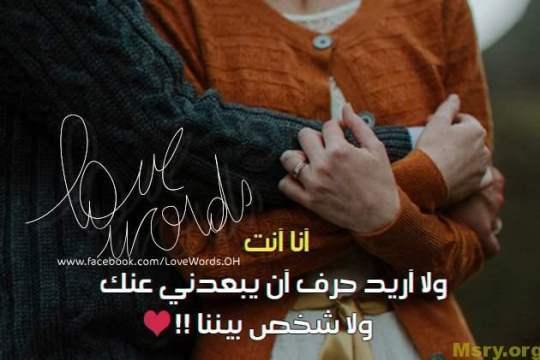 صور حب رومانسية صور عشق وحب-love-images-027