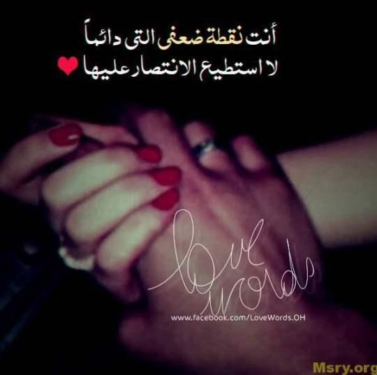 صور حب رومانسية صور عشق وحب-love-images-029
